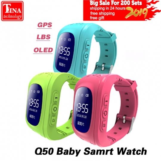 Q50 išmanusis laikrodis vaikams su OLED ekranu, GPS ir SOS funkcijomis